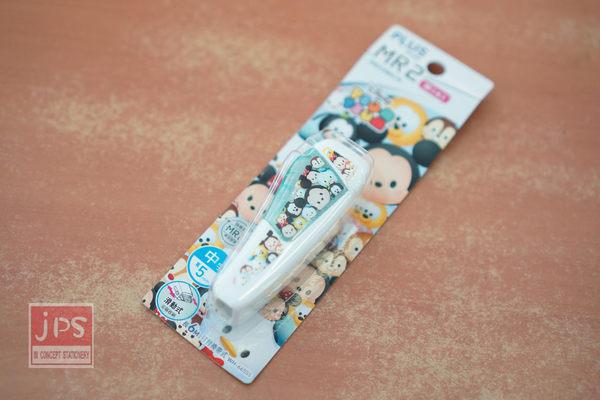 PLUS mini MR2 × Disney Tsum Tsum 智慧滾輪修正帶 米奇