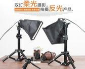 攝影燈 LED柔光燈淘寶珠寶文玩攝影燈桌面拍照常亮台燈 小型攝影棚補光燈 MKS克萊爾