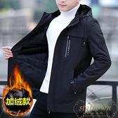秋冬季男士外套韓版修身夾克加厚中長款風衣【繁星小鎮】