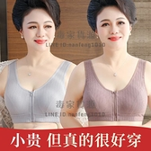 媽媽內衣女無鋼圈薄款前拉鏈文胸背心式運動中老年人大碼胸罩【毒家貨源】
