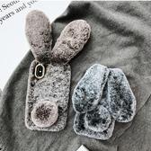 iPhone 8 Plus 冬季毛絨兔子 手機殼 矽膠軟殼 暖手毛茸茸 可愛耳朵 防摔全包軟保護套 iPhone8