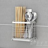 304不銹鋼筷筒壁掛式筷子架盒餐具收納接水盤筷子筒瀝水廚房免釘 小時光生活館