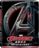 【停看聽音響唱片】【BD】復仇者聯盟2:奧創紀元 3D+2D 藍光鐵盒版