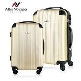 行李箱 旅行箱 24+28吋兩件 ABS耐磨防撞護角 法國奧莉薇閣 箱見歡系列-金黑色