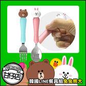 韓國 LINE FRIENDS 餐具組 兔兔 熊大 叉子 湯匙 韓國兒童 幼兒學習餐具組 外出便攜餐具 (2入) 甘仔店