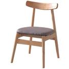 餐椅 CV-765-5 小牛角淺灰布餐椅【大眾家居舘】