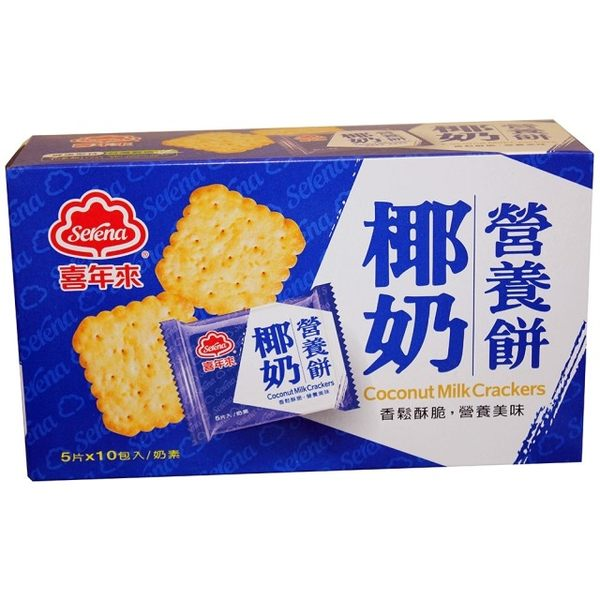 喜年來椰奶營養餅