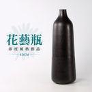 19079-40 花藝瓶(40公分)...