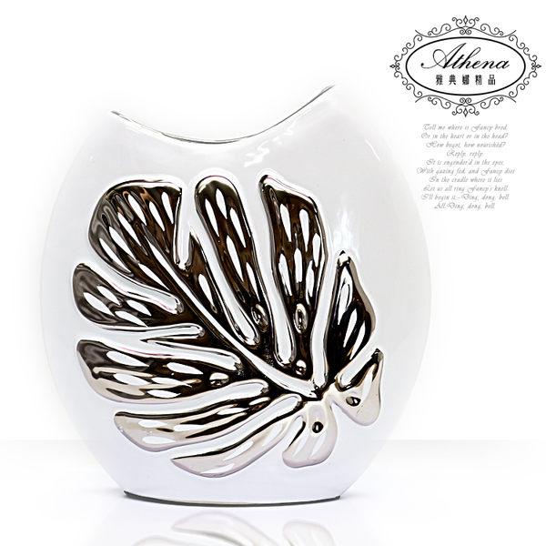 【雅典娜家飾】電信蘭葉白底陶瓷鍍銀花器-FB314