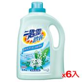 一匙靈歡馨花香洗衣精-自信優雅花香2.4L*6(  箱)【愛買】