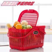野餐籃 雙開卡扣手提購物籃大號塑料籃子帶蓋藍超市買菜籃 俏腳丫