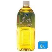 悅氏茶花綠茶2000ml*8入/箱【愛買】