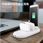 【Love Shop】3+1磁吸式 膠囊掌上型磁吸行動電源 手機充電飽 快充傳輸線 迷你手指應急充電組