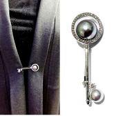 【全館】現折200天然珍珠鑰匙胸針女韓圍巾別針皮草大衣配飾開衫披肩扣