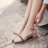 低跟鞋 粗跟方頭瑪麗珍鞋女春淺口低跟單鞋女真皮一字扣女鞋子 綠光森林