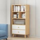 抽屜書櫃117cm(無背板) 置物櫃 書櫃 展示櫃 收納櫃【Y10272】快樂生活網