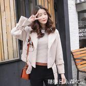 短款外套大衣女秋冬新款韓版寬鬆