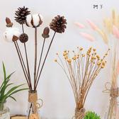 花束套裝 鬆果麥穗橡果干花裝飾干蓮蓬擺件木棉花兔尾草帶花瓶
