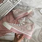 櫻花粉色高筒帆布鞋女學生夏季新款韓版ulzzang百搭ins板鞋潮