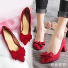 粗跟紅色職業工作婚鞋蝴蝶結高跟鞋尖頭磨砂皮5cm中跟低幫新娘淺口單鞋 DR27254【衣好月圓】