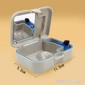 儲牙盒帶鏡儲牙盒假牙清洗盒牙套義齒保持器牙科  優樂美