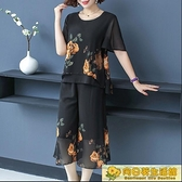 雪紡上衣 母親節衣服中年年輕媽媽夏裝套裝洋氣減齡中老年女50歲春裝兩件套 向日葵