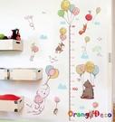 壁貼【橘果設計】氣球身高尺 DIY組合壁...