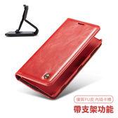 SONY Xperia XZ2 手機皮套 牛皮紋 CASE ME 插卡 支架 翻蓋式 保護套 商務款 保護殼