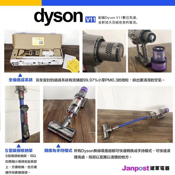 Dyson 戴森 V11 SV15 fluffy 電池快拆 無線吸塵器 LCD面板 保固兩年