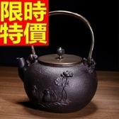 日本鐵壺-鴛鴦荷葉南部鐵器鑄鐵茶壺 64aj46[時尚巴黎]