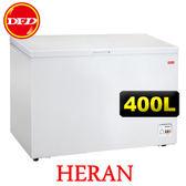 HERAN 禾聯 HFZ-4061 冷凍櫃 400L 商用大空間 急凍保新鮮 ※運費另計(需加購)