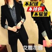 西裝外套女黑色2019春新款韓版時尚小西裝中長款修身休閒西服上衣『艾麗花園』