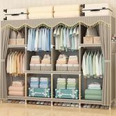 衣柜簡易布衣柜衣櫥實木板式簡約現代經濟型組裝宿舍省空間租房小SE