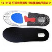 運動鞋墊減震吸汗防臭透氣氣墊加厚軟籃球跑步軍訓增高腳墊