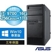 【南紡購物中心】ASUS 華碩 C246 商用工作站(i7-9700/16G/256G SSD+1TB/W10P/3Y)