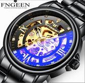 機械手錶 - 全自動機械商務手表時尚幻彩鏤空男表男士防水超薄機械表腕表604-173