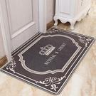 家用地毯門墊進門腳墊入戶門地墊門口墊子吸水防滑門廳蹭腳墊  ys2250 『美鞋公社』
