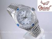 【分期0利率】Ogival 瑞士製造 愛其華 銀 晶鑽外框 蠔式 女用石英錶 全新原廠公司貨