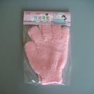 2入沐浴手套(粉紅色)