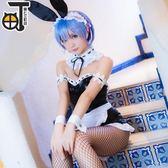 蕾姆兔女郎cos服cosplay服裝女從零開始女仆裝【步行者戶外生活館】