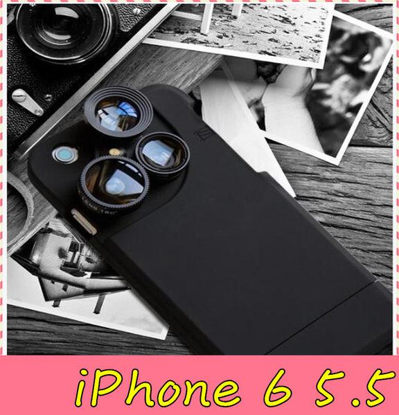【萌萌噠】iPhone 6 / 6S Plus (5.5吋) 旋轉鏡頭保護套 上下全包硬殼 廣角 魚眼 微距 增距 手機殼