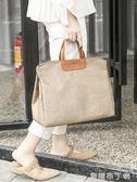 韓版公文包單肩斜挎書袋文件袋氣質時尚A4資料袋手提女文件包  一米陽光