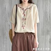 刺繡棉麻短袖T恤女2021夏季新款寬鬆大碼復古原創圓領亞麻上衣女 創意家居