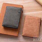 錢包 復古男士短款錢包豎款拉鍊駕駛證皮夾青年學生多卡位零錢包潮卡包  『優尚良品』