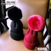 韓版針織毛線帽子女冬天潮秋冬時尚百搭毛球保暖護耳尖尖帽秋天 草莓妞妞