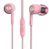 BYZ重低音耳機入耳式有線高音質原裝正品華為vivo小米oppo三星安卓手機游戲 酷男精品館