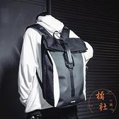 時尚運動戶外大容量筆電書包雙肩包【橘社小鎮】