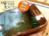 (軟膜) iccupy 黑占 美曲膜-2入 曲面滿版 保護膜 保護貼 S8 Note 5 s7 s7 edge Plus A5 A7 C9 Pro