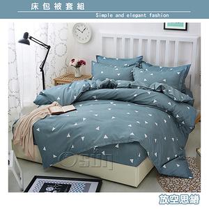 【Osun】床包被套組-雙人(CE295)沉穩風格-多款任選放空思緒