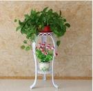 花架 鐵藝多層置物架家用落地式加厚吊蘭綠蘿花盆架